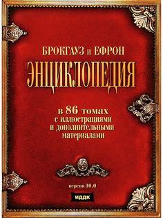 DVD диски ИДДК