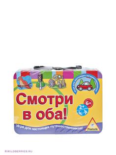 Развлекательные подарки Piatnik