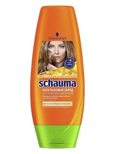 Кондиционеры для волос Schauma