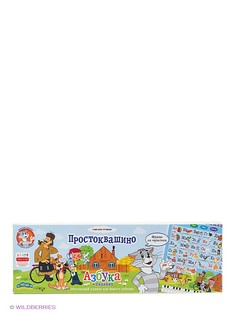Плакаты Союзмультфильм