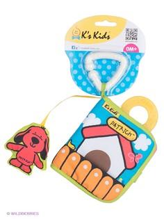 Книги K'S Kids