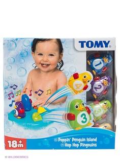 Игрушки для ванной TOMY