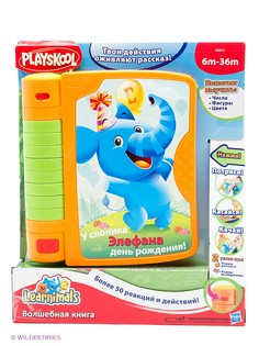 Книги Playskool