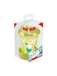 Чашки-непроливайки NUK