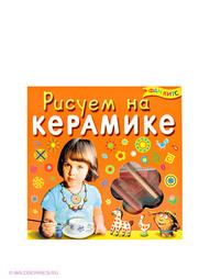 Наборы для вышивания Fun kits
