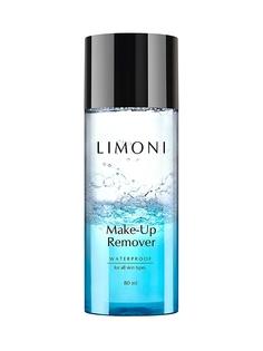 Для снятия макияжа Limoni