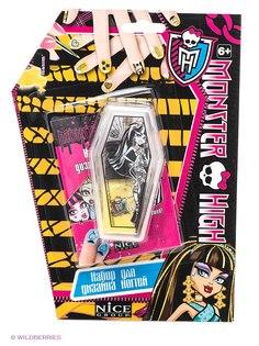 Игровые наборы Monster High