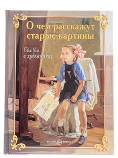 Книги Воскресный день