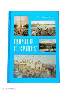 Книги Белый город