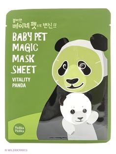 Косметические маски Holika Holika