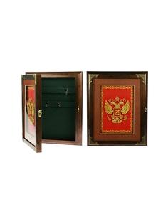 Ключницы Русские подарки