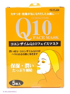 Косметические маски TO-PLAN
