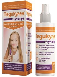 Кондиционеры для волос Педикулен
