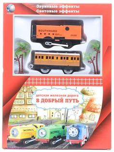 Железные дороги VELD-CO