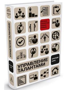 Книги Азбука-Бизнес
