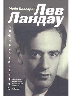 Книги ОКТОПУС