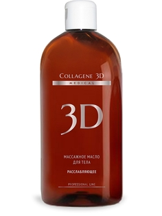 Масла Medical Collagene 3D