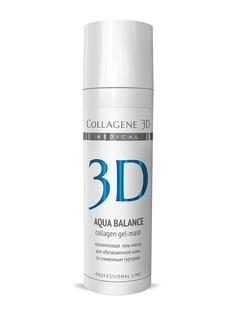 Косметические маски Medical Collagene 3D