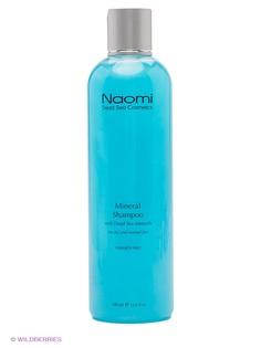 Шампуни Naomi Dead Sea Cosmetics