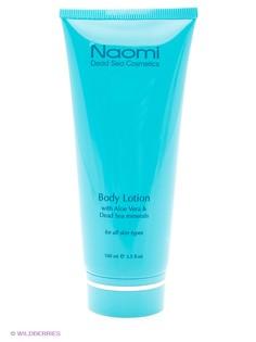 Лосьоны Naomi Dead Sea Cosmetics