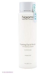 Скрабы Naomi Dead Sea Cosmetics