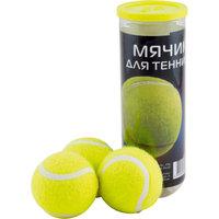 Мячики  для тенниса,  Ecos
