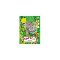 """Фольгированный цветной картон """"Джунгли. Слон"""" (5 цветов, 5 листов) -"""
