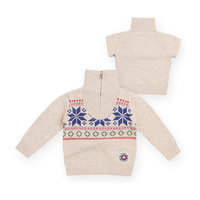 Пуловер для мальчика BLUE SEVEN