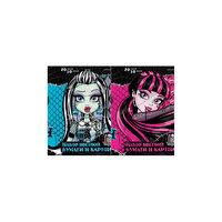 Бумага и картон цветные, 20 листов, 10 цветов, Monster High Академия групп