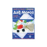 "Новогодняя открытка ""Дед Мороз"" -"