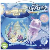 """Набор """"Волшебный свет""""  с медузой Лиззи, Море чудес"""