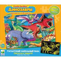 """Пазл """"Динозавры"""", 100 деталей, светится в темноте,  The Learning Journey"""