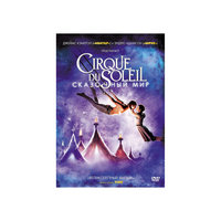 DVD Cirque du Soleil: Сказочный мир Новый Диск