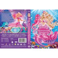 DVD Барби: Жемчужная принцесса, Barbie Новый Диск