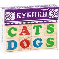 "Кубики ""Алфавит"" английский, 12 штук,Томик"