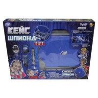 Eastcolight Кейс шпиона 4 в 1: компактное подслушивающее устройство, диктофон, шпионские часы -