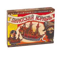 """Набор для творчества """"Пиратский корабль"""" Fantastic"""