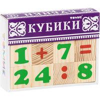 "Кубики ""Цифры"", 12 штук,Томик"