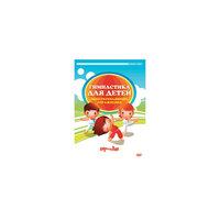 Вимбо DVD Гимнастика для детей, DVD-диск