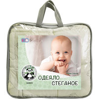 Одеяло стеганное 110х140 см, Baby Nice