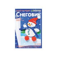 """Новогодняя открытка """"Снеговик"""" -"""