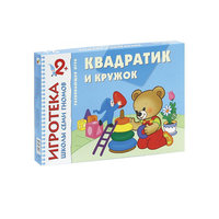 "Развивающая игра ""Квадратик и кружок"" Мозаика Синтез"