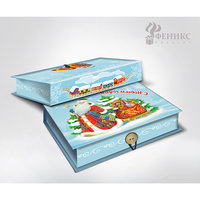"Подарочная коробка ""Дед мороз и медвежонок"" 18*12*5 см Феникс Презент"