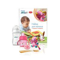Набор для малыша с игрушкой, AVENT, розовый