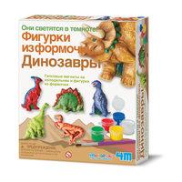 """Фигурки из формочки """"Динозавры"""", 4М 4M"""