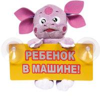 Мягкая игрушка Лунтик, МУЛЬТИ-ПУЛЬТИ