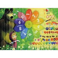 """Ковер """"Цифры и счет"""" 133*195 см, Маша и Медведь ВЕНЕРА"""