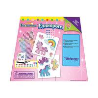 """Мозаика-наклейки """"Единороги"""" 7шт, Оригами Origami"""