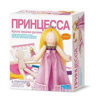 Кукла своими руками Принцесса 4M