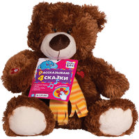 """Интерактивная игрушка """"Шоколадный Мишка"""", 28 см, Kribly Boo -"""